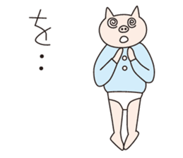 Iroha Buta sticker #897688