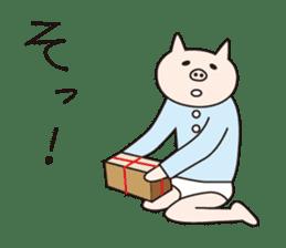 Iroha Buta sticker #897694