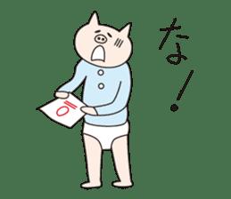 Iroha Buta sticker #897697