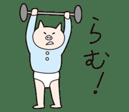 Iroha Buta sticker #897698