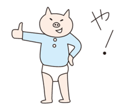 Iroha Buta sticker #897702