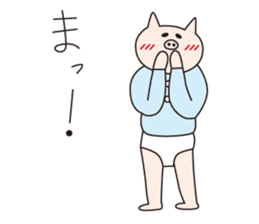Iroha Buta sticker #897703