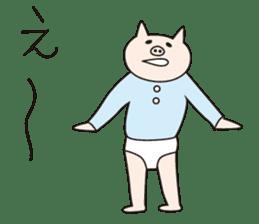 Iroha Buta sticker #897707