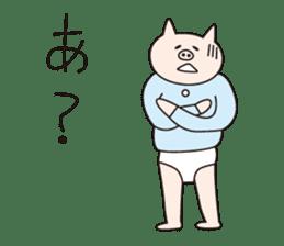 Iroha Buta sticker #897709