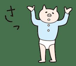Iroha Buta sticker #897710