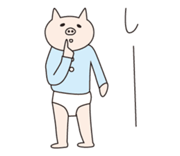 Iroha Buta sticker #897714