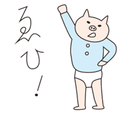 Iroha Buta sticker #897715