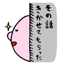 A Round Nose Boy sticker #897722