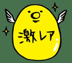 A Round Nose Boy sticker #897725