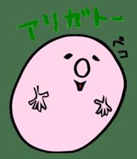 A Round Nose Boy sticker #897735