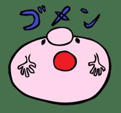 A Round Nose Boy sticker #897741