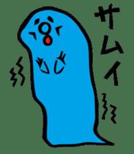 A Round Nose Boy sticker #897752