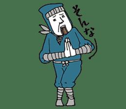 busy ninja sticker #897846