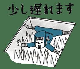 busy ninja sticker #897852