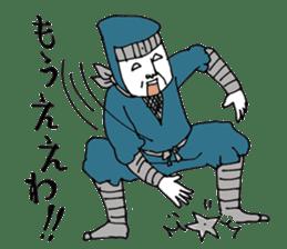 busy ninja sticker #897854