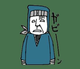 busy ninja sticker #897858