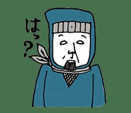 busy ninja sticker #897865