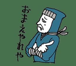 busy ninja sticker #897866