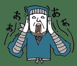 busy ninja sticker #897872