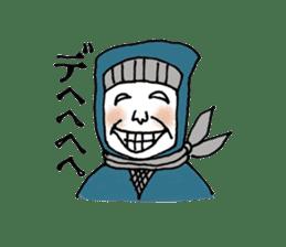busy ninja sticker #897875