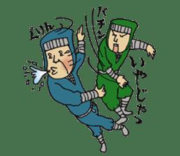 busy ninja sticker #897878