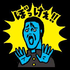 Bokkee Okayama Dialect
