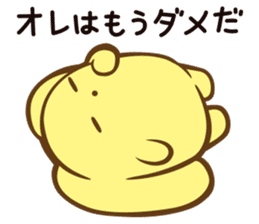 wooser's hand-to-mouth life sticker #898920