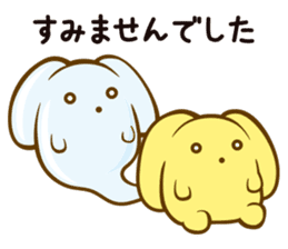 wooser's hand-to-mouth life sticker #898923