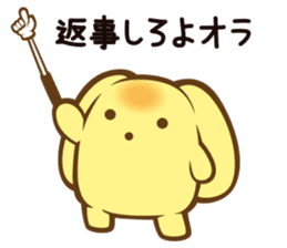 wooser's hand-to-mouth life sticker #898932