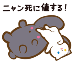 wooser's hand-to-mouth life sticker #898933