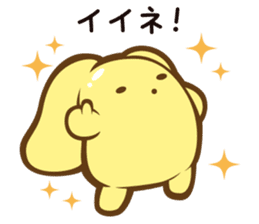 wooser's hand-to-mouth life sticker #898934