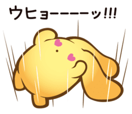 wooser's hand-to-mouth life sticker #898935