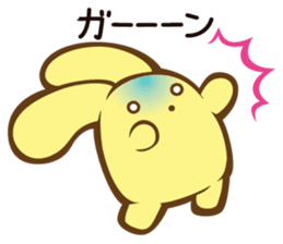 wooser's hand-to-mouth life sticker #898937