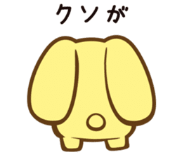 wooser's hand-to-mouth life sticker #898940