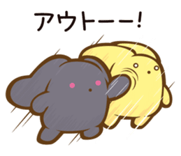 wooser's hand-to-mouth life sticker #898941