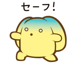 wooser's hand-to-mouth life sticker #898942