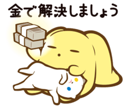 wooser's hand-to-mouth life sticker #898944