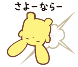 wooser's hand-to-mouth life sticker #898949