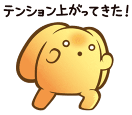 wooser's hand-to-mouth life sticker #898953