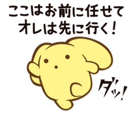wooser's hand-to-mouth life sticker #898954