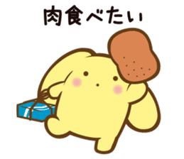 wooser's hand-to-mouth life sticker #898955