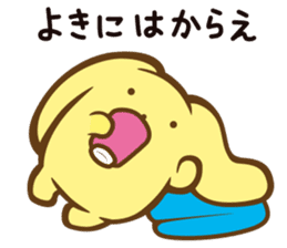 wooser's hand-to-mouth life sticker #898957