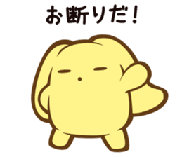 wooser's hand-to-mouth life sticker #898958