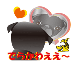 Pag of rednecks Japan sticker #899530