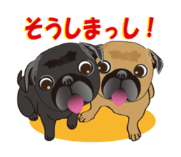 Pag of rednecks Japan sticker #899538