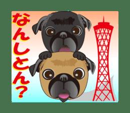 Pag of rednecks Japan sticker #899540