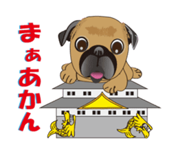 Pag of rednecks Japan sticker #899543