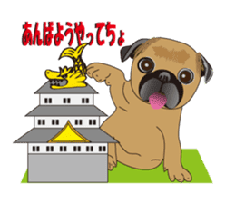 Pag of rednecks Japan sticker #899548