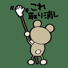 Bear-Kun sticker #899839