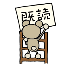 Bear-Kun sticker #899840